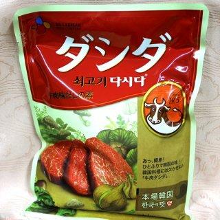 牛ダシダ 1kg