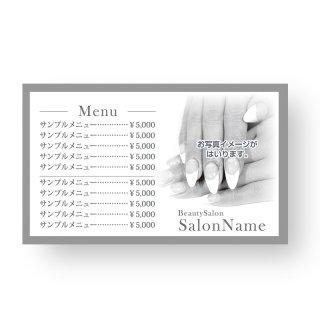 【 裏面オプション 】(名刺・ショップカード用)-メニュー表カードA