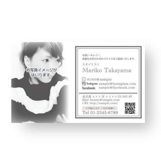 【 裏面オプション 】(名刺・ショップカード用)-プロフィールカードA