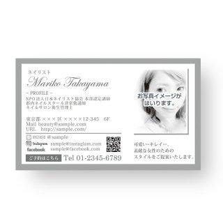 【 裏面オプション 】(名刺・ショップカード用)-プロフィールカードB