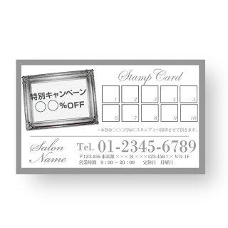 【 裏面オプション 】(名刺・ショップカード用)-スタンプカードA