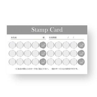 【 裏面オプション 】(名刺・ショップカード用)-スタンプカードC