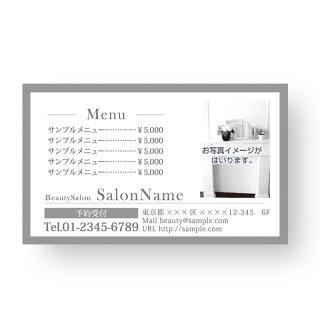 【 裏面オプション 】(名刺・ショップカード用)-メニュー表カードD