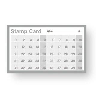 【 裏面オプション 】(名刺・ショップカード用)-スタンプカード50マス