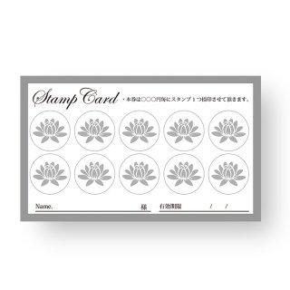 【 裏面オプション 】(名刺・ショップカード用)-スタンプカード10マス(花)