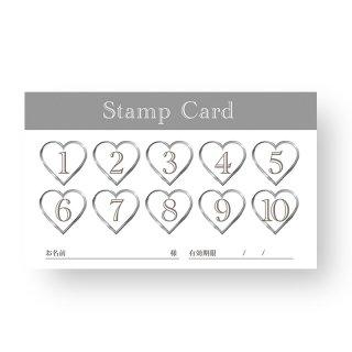 【 裏面オプション 】(名刺・ショップカード用)-スタンプカード10マス(ハート)