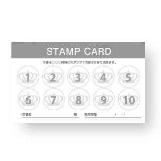 【 裏面オプション 】(名刺・ショップカード用)-スタンプカード10マス(王冠A)