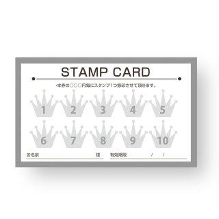 【 裏面オプション 】(名刺・ショップカード用)-スタンプカード10マス(王冠B)