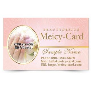 【 可愛い名刺 】 サロン名刺・ショップカード|サロンエレガントショップカード01