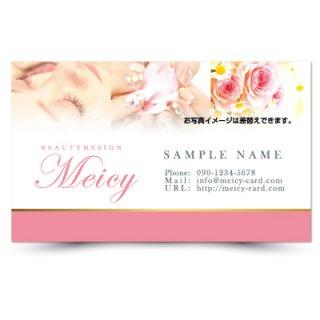 【 可愛い名刺 】 サロン名刺・ショップカード|サロン向けビューティーデザインショップカード01