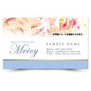【 可愛い名刺 】 サロン名刺・ショップカード|サロン向けビューティーデザインショップカード02