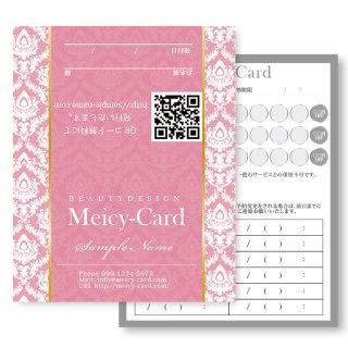 【 2つ折りショップカード 】 ご紹介カードやポイントカードに|高級感デザインショップカード01