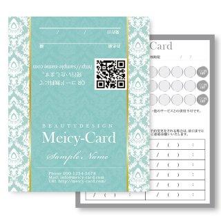 【 2つ折りショップカード 】 ご紹介カードやポイントカードに|高級感ツタデザインショップカード02