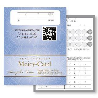 【 2つ折りショップカード 】 ご紹介カードやポイントカードに|高級感ツタデザインショップカード03