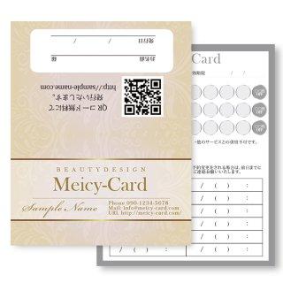 【 2つ折りショップカード 】 ご紹介カードやポイントカードに|高級感ツタデザインショップカード04