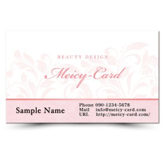 【 可愛い名刺 】 サロン名刺・ショップカード|華麗な植物リーフデザインカード01