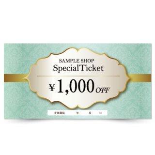 【クーポンチケット・割引】美容サロン向け高級感エンブレムデザイン02