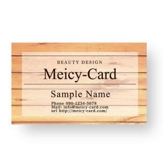 【 可愛い名刺 】 サロン名刺・ショップカード|美容室ヘアサロンに人気!木目ウッドデザインカード01