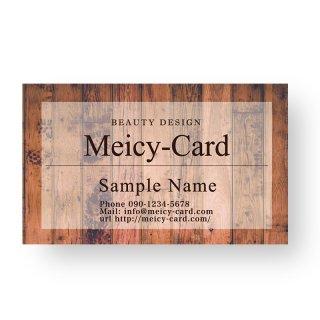 【 可愛い名刺 】 サロン名刺・ショップカード|美容室ヘアサロンに人気!木目ウッドデザインカード02
