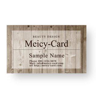 【 可愛い名刺 】 サロン名刺・ショップカード|美容室ヘアサロンに人気!木目ウッドデザインカード03