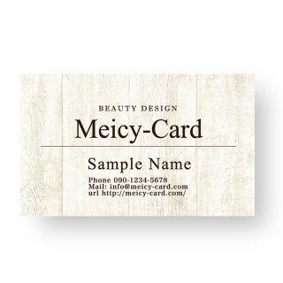【 可愛い名刺 】 サロン名刺・ショップカード|美容室ヘアサロンに人気!木目ウッドデザインカード04