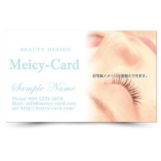 【 可愛い名刺 】 サロン名刺・ショップカード|美容サロンのおしゃれシンプルデザインカード01