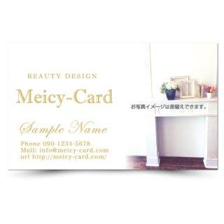 【 可愛い名刺 】 サロン名刺・ショップカード|美容サロンのおしゃれシンプルデザインカード04