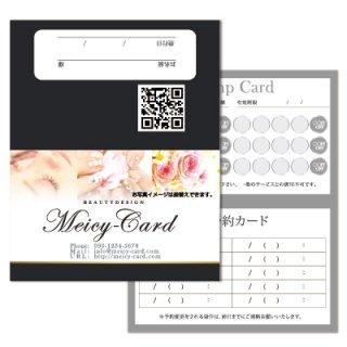 【 2つ折りショップカード 】 店舗案内やスタンプカードに|美容サロンシンプルカラーショップカード02