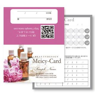 【 2つ折りショップカード 】 店舗案内やスタンプカードに|アロマオイル・トリートメントカード