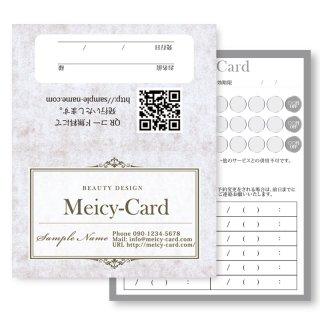 【 2つ折りショップカード 】 ご来店カードやスタンプカードに|サロンオーガニックショップカード01