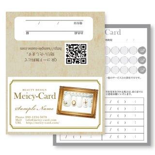 【 2つ折りショップカード 】 ご来店カードやスタンプカードに|サロンオーガニックショップカード03