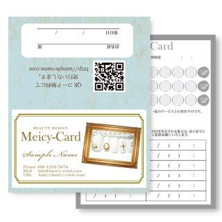 【 2つ折りショップカード 】 ご来店カードやスタンプカードに|サロンオーガニックショップカード04
