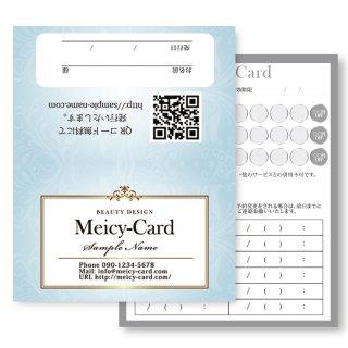 【 2つ折りショップカード 】 ご紹介カードやスタンプカードに|ヨーロピアンフレームショップカード02