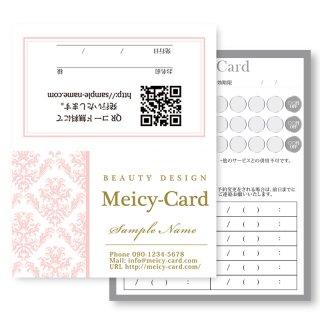 【 2つ折りショップカード 】 ご紹介カードやスタンプカードに|人気ゴージャスツタショップカード03