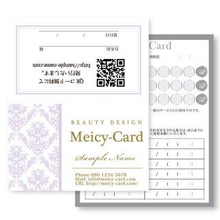 【 2つ折りショップカード 】 ご紹介カードやスタンプカードに|人気ゴージャスツタショップカード04