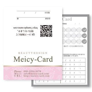 【 2つ折りショップカード 】 メンバーズカードや店舗情報に|女性目線の可愛いダマスクショップカード01