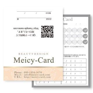 【 2つ折りショップカード 】 メンバーズカードや店舗情報に|女性目線の可愛いダマスクショップカード03