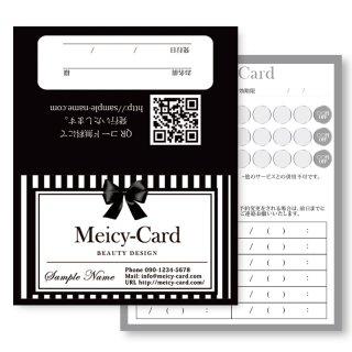 【 2つ折りショップカード 】 ご予約カードや店舗情報に|キュートなリボンストライプショップカード02