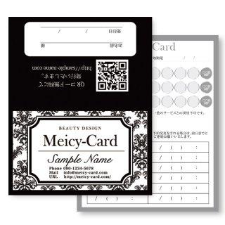 【 2つ折りショップカード 】 スタンプカードや割引カード|クラシカルゴージャスショップカード(ブラック)