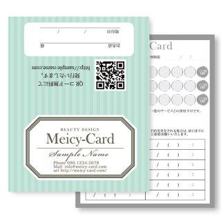 【 2つ折りショップカード 】 メンバーズカード・ご予約カード|ガーリー系ストライプショップカード01