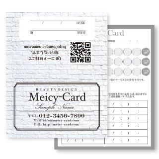 【 2つ折りショップカード 】 メンバーズカード・ご予約カード|美容室ホワイトレンガ調デザイン