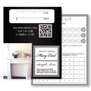 【 2つ折りショップカード 】 ご予約・割引カード、店舗情報|見やすいシンプルスタイルショップカード01