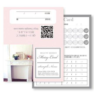 【 2つ折りショップカード 】 ご予約・割引カード、店舗情報|見やすいシンプルスタイルショップカード02