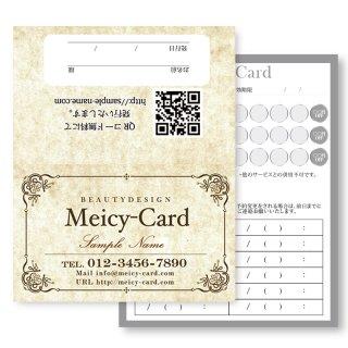 【 2つ折りショップカード 】 スタンプカード・ご予約カード|大人可愛いリーフモチーフショップカード02