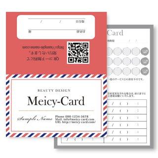【 2つ折りショップカード 】 大人可愛い美容ストライプデザイン01