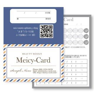 【 2つ折りショップカード 】 大人可愛い美容ストライプデザイン02