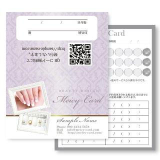 【 2つ折りショップカード 】 お客様カード,ポイントカード|エレガントダマスクデザインショップカード03