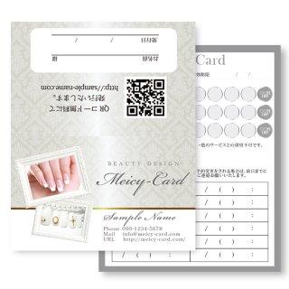 【 2つ折りショップカード 】 お客様カード,ポイントカード|エレガントダマスクデザインショップカード04