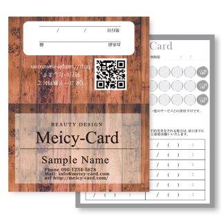 【 2つ折りショップカード 】 ショップカード,ご予約カード|ナチュラルウッドデザインショップカード02