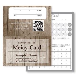 【 2つ折りショップカード 】 ショップカード,ご予約カード|ナチュラルウッドデザインショップカード03